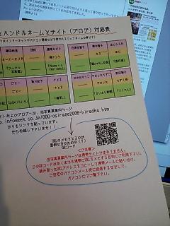 20060201020130.jpg